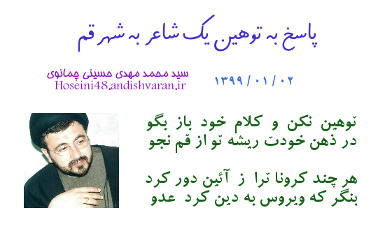 http://khateratejang.avablog.ir/upload/picture/2298-quote_1584792036394~2[1].png